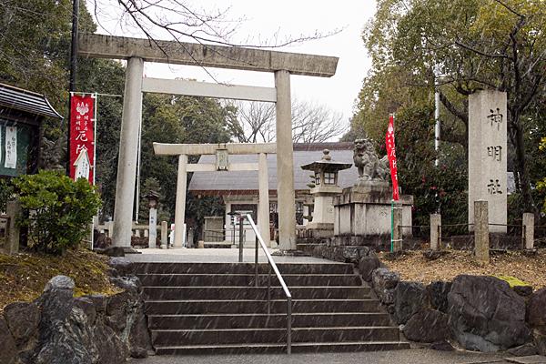 猪子石神明社