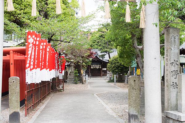 水野社と大松稲荷神社