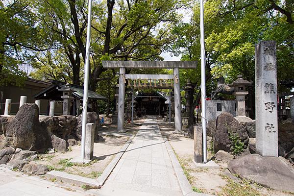 中村熊野社入り口