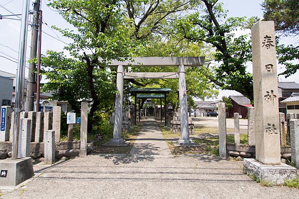 新富町春日神社