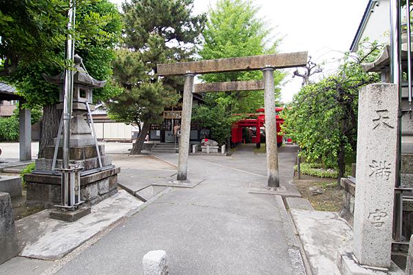 中村天神社