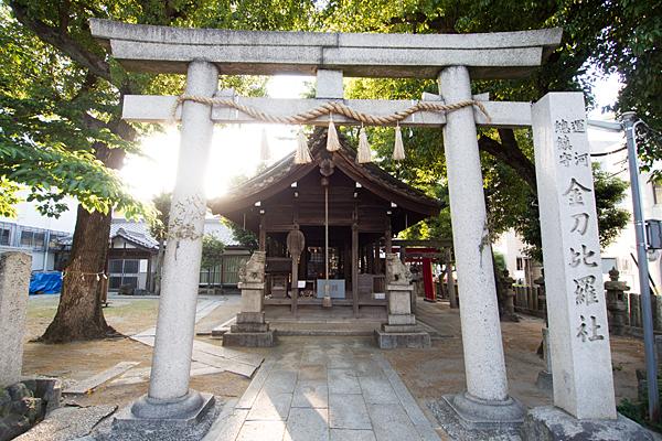 金刀比羅社・西宮神社