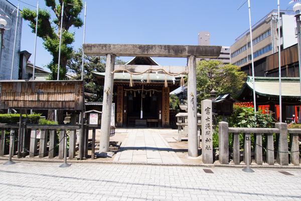 大須富士浅間神社