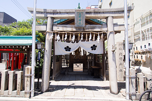 大須北野神社