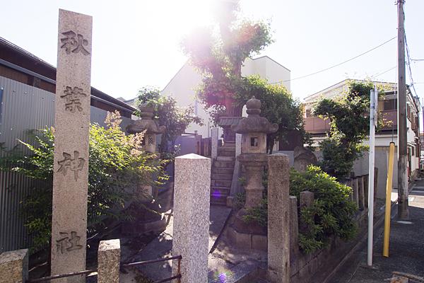 秋葉神社(伝馬)