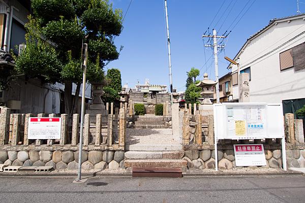 秋葉社(大喜町)