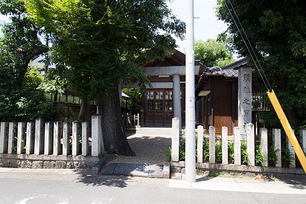 汐見町須佐之男社