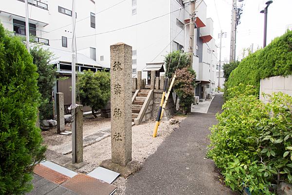 秋葉神社(内浜町)