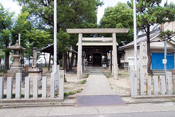 八田神明社