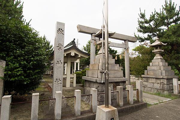 前田西町秋葉神社