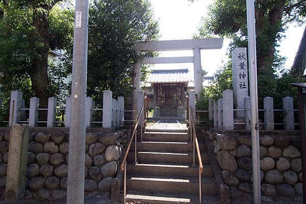 富永秋葉神社