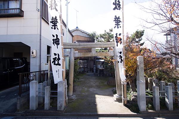 二女子秋葉神社