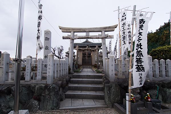 福島御嶽神社