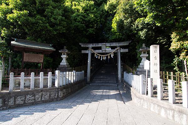 上社日吉神社