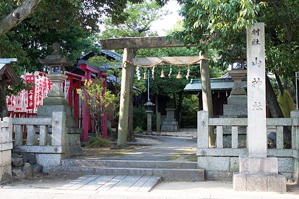田代町山神社