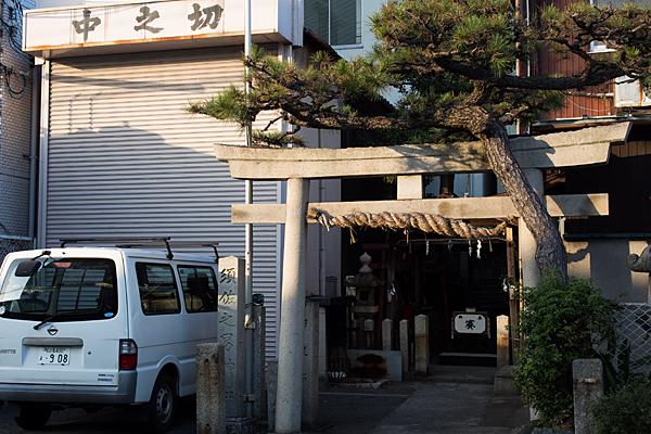 出来町中之切須佐之男社