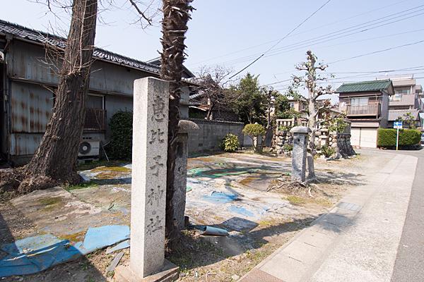 平中町恵比子神社