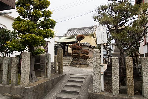 松城町秋葉神社
