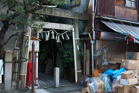 須佐之男社迦具槌社合殿(隅田神社)