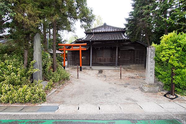 御嶽名和教会 – 名古屋神社ガイ...