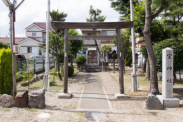 宝神社(宝神町)