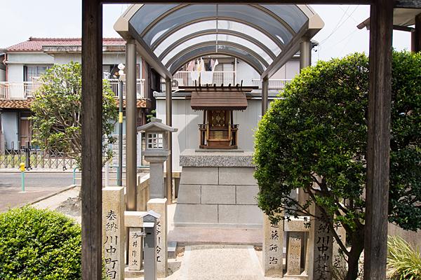 川中町川中神社