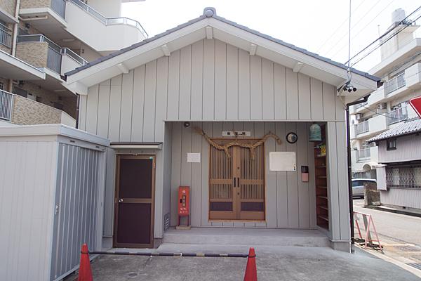 坂井戸秋葉堂