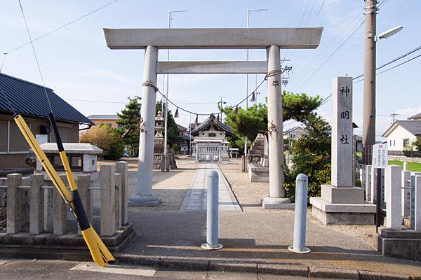 西福田5神明社
