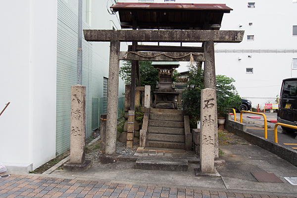 大須石神社八幡社合殿