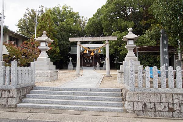 平手神明社