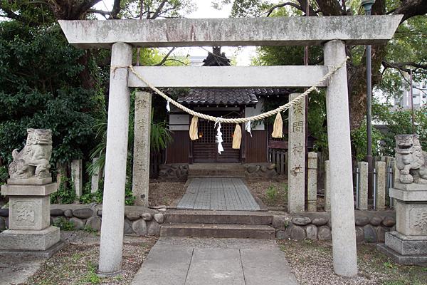 鳴海町向田浅間社