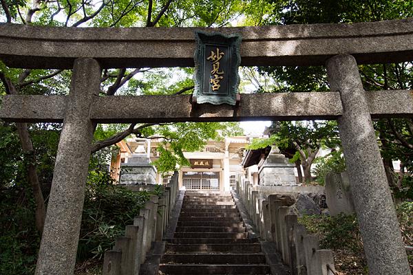 浄昇寺妙見宮