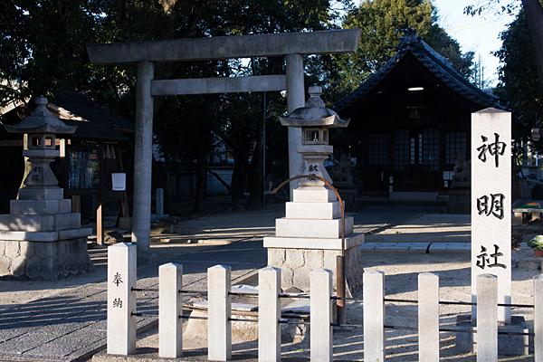 金屋神明社